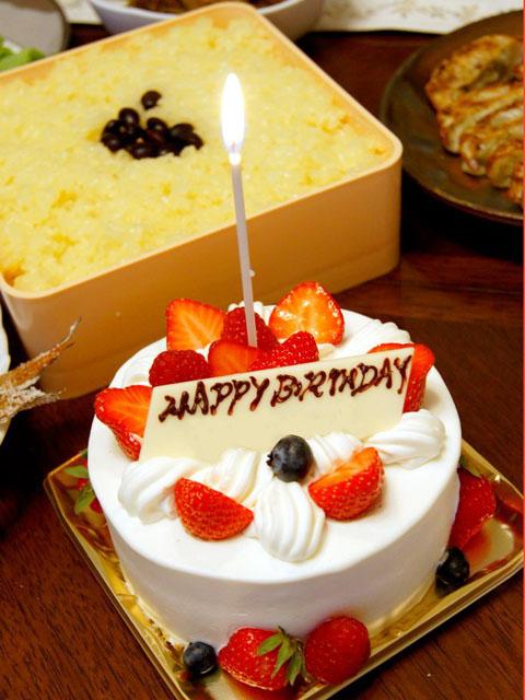 birthday nagoya01.jpg