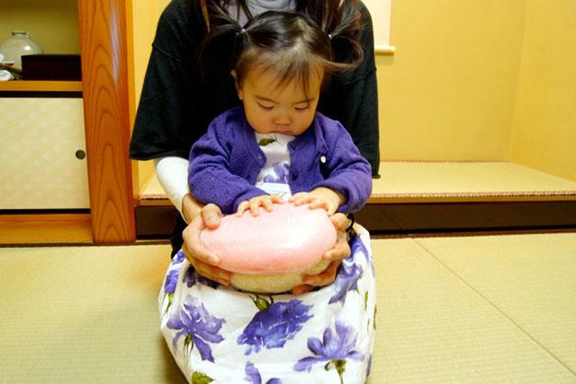 isshomochi.jpg